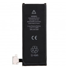 Batterie Interne iPhone 4 (A1332)
