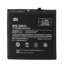 BATTERIE BM4C ORIGINALE XIAOMI MI MIX