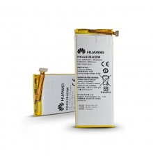 Batterie Originale HB4242b4EBW Honor 6